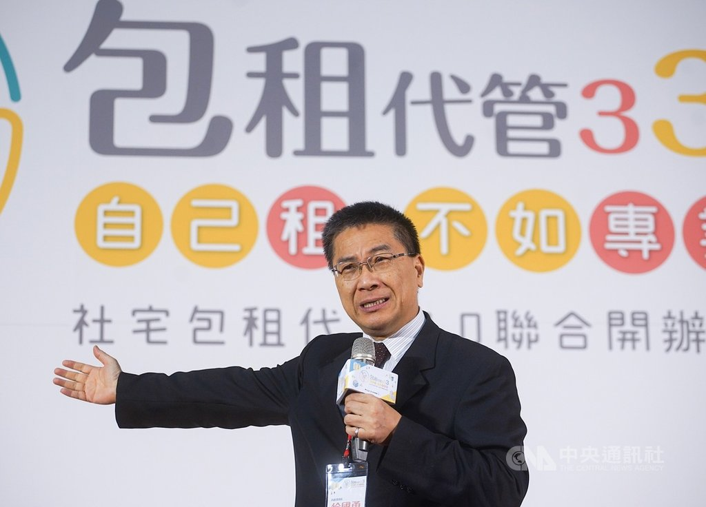 內政部長徐國勇出席致詞。