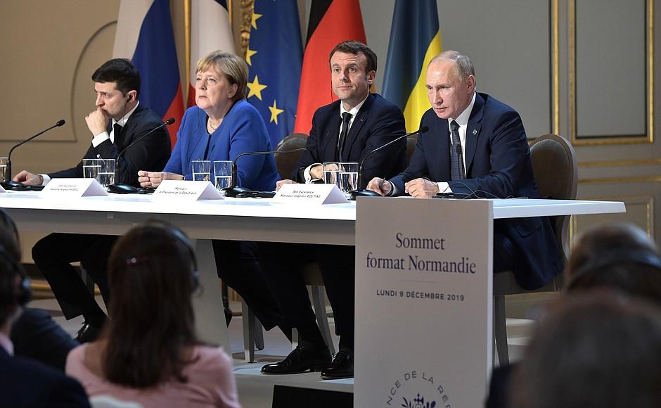 諾曼第會談 四方共議烏東戰爭問題(圖/俄羅斯總統辦公室)