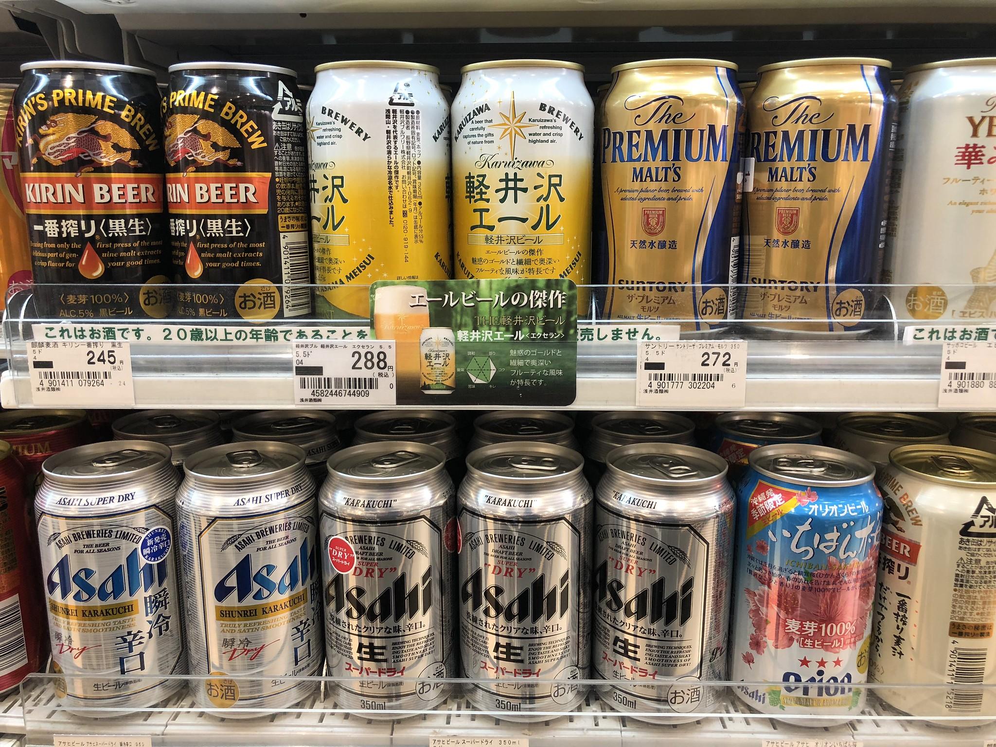 日本啤酒(圖/Thomas Galvez/CC BY 2.0)