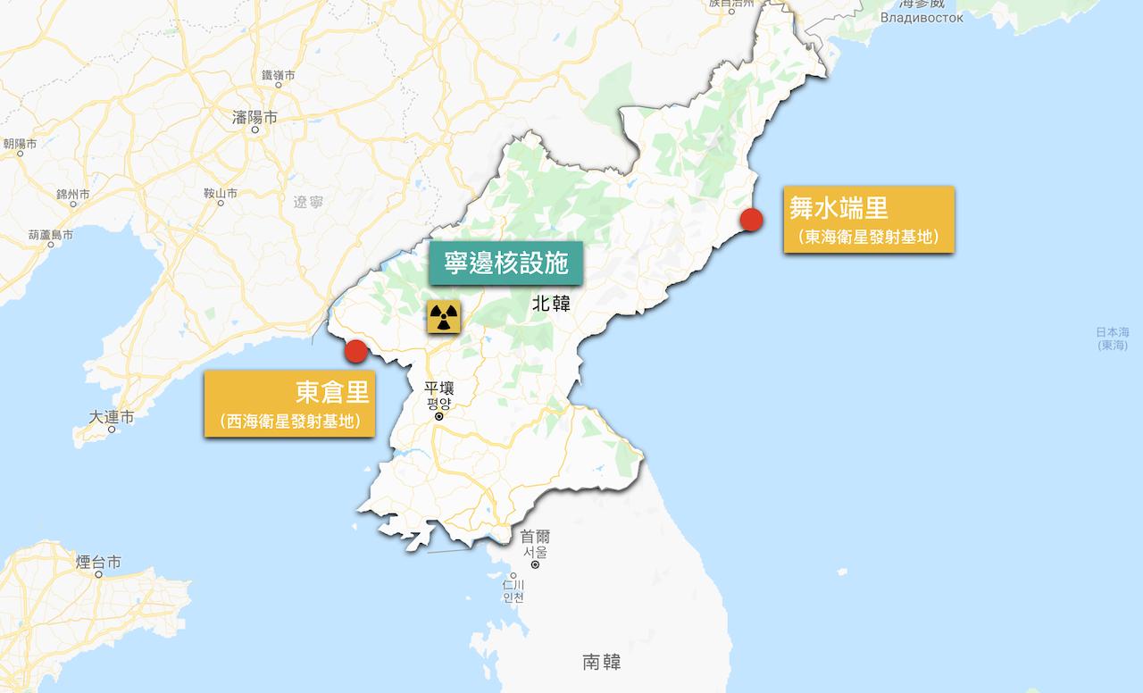 朝鮮衛星發射基地與核設施