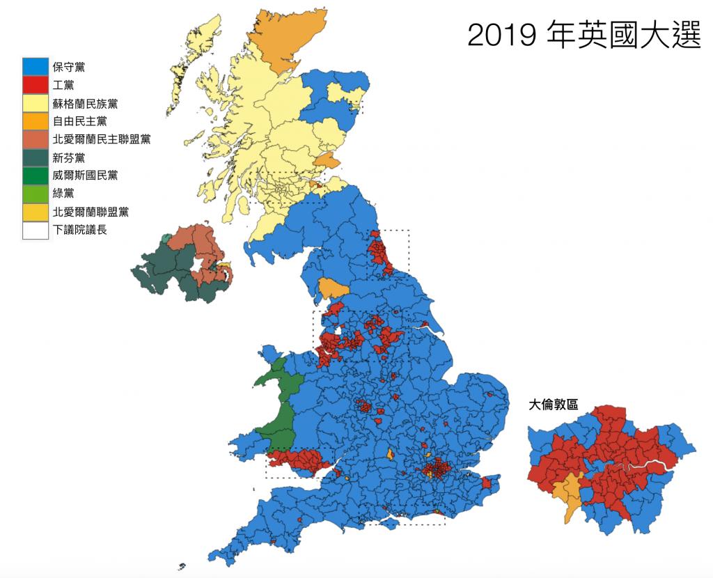 2019 年英國大選(圖/Brythones, recoloured by Ezzatam/CC BY-SA 4.0)