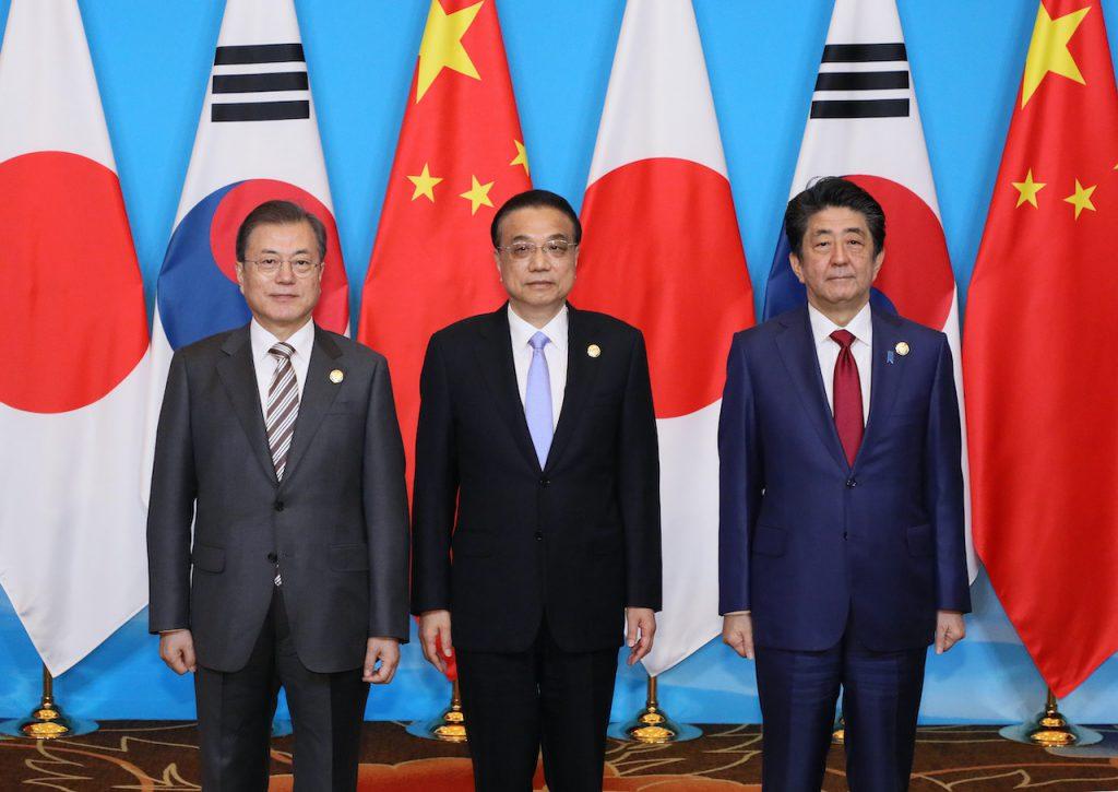 2019 中日韓領導人會議(圖/日本首相官邸官網)