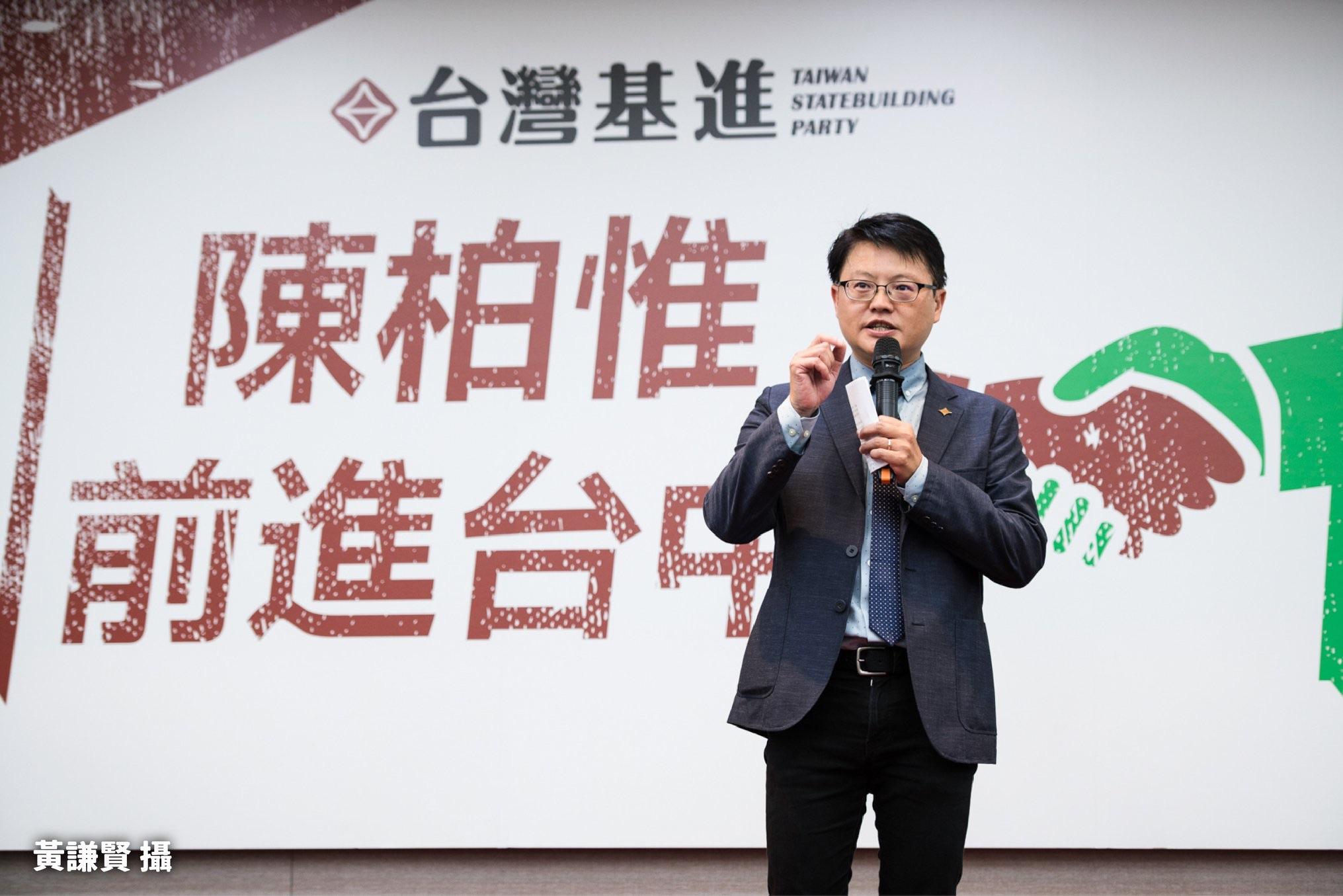 台灣基進黨主席陳奕齊
