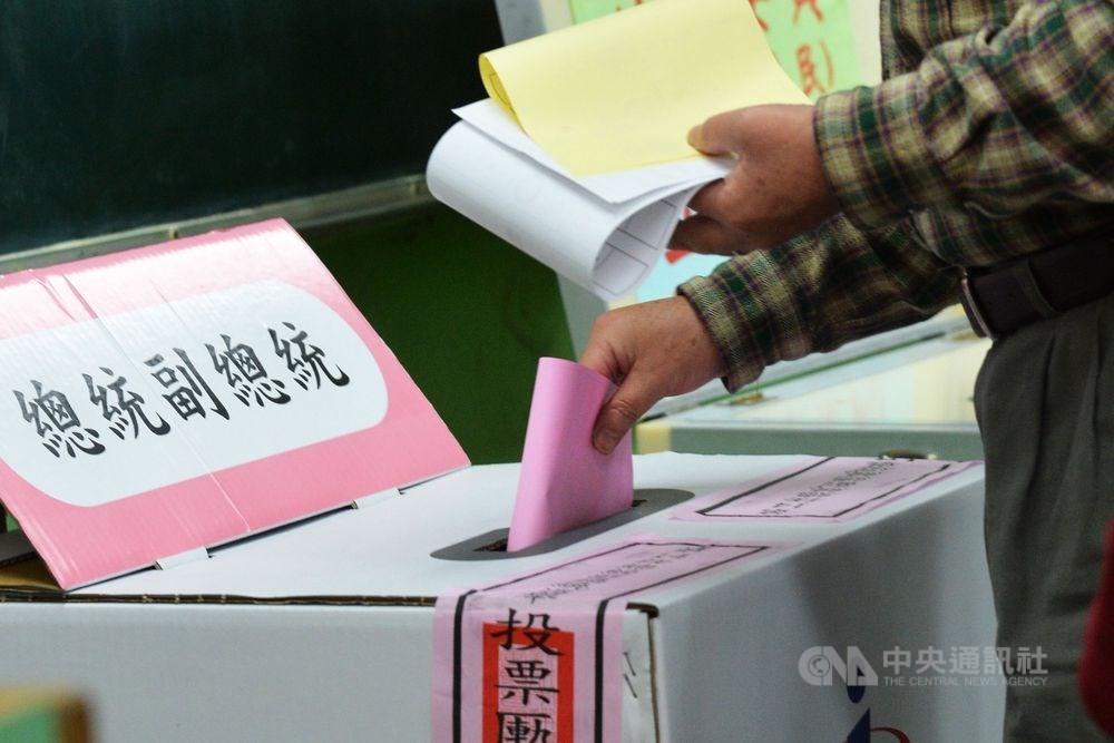 勞動部表示選舉日為法定假日
