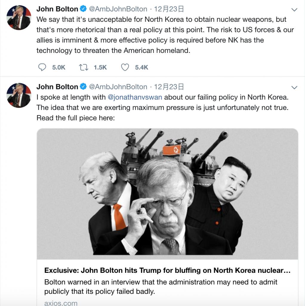 美國前國家安全顧問波頓(John Bolton)批評川普政府的朝鮮政策失敗(圖/John Bolton 推特)