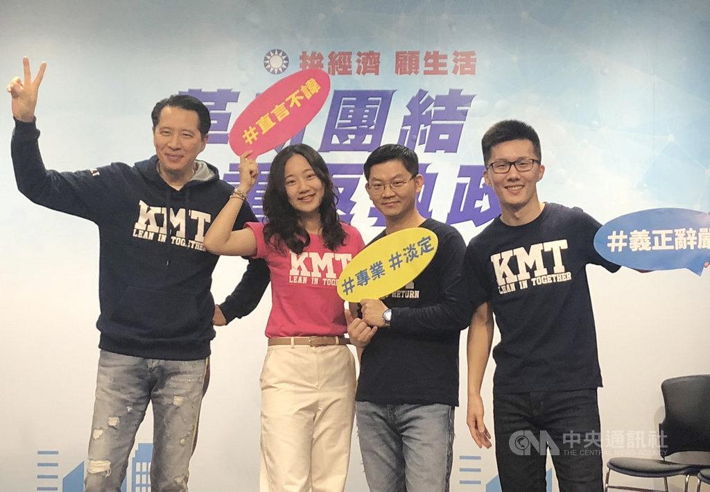 蕭敬嚴曾為國民黨副發言人