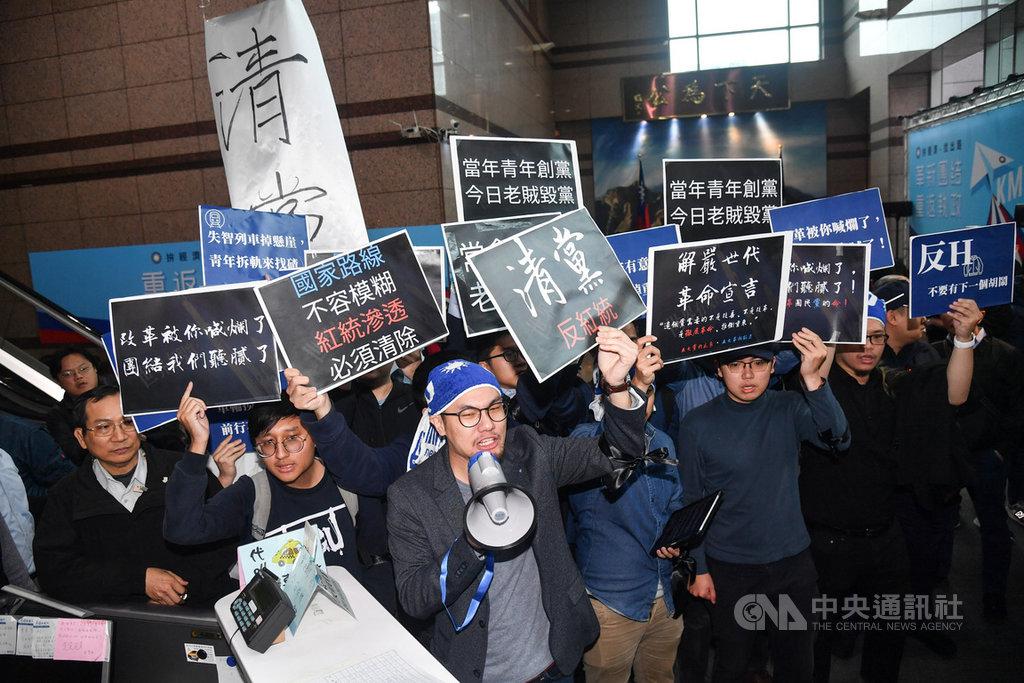林家興發起青黨活動,高喊老賊下台