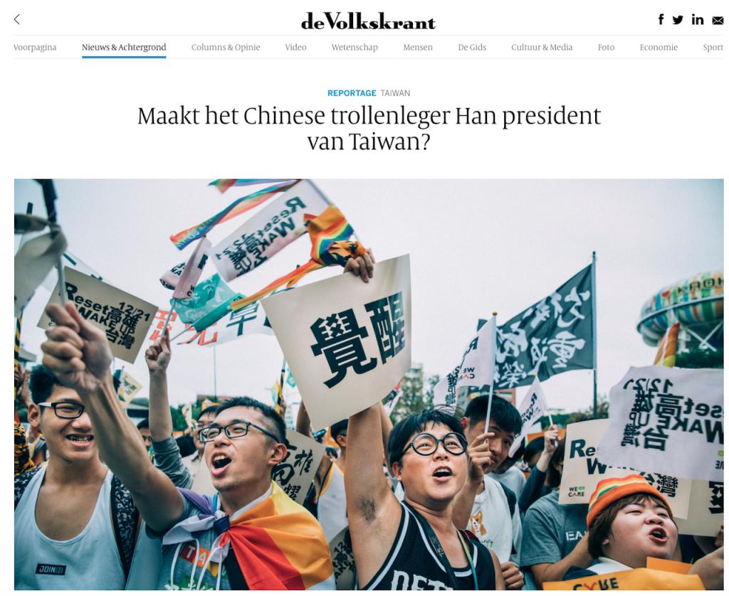荷蘭《民眾報》刊出以總統大選為焦點的整版報導,標題:中國網軍韓國瑜當得上台灣總統嗎?(圖/民眾報官網)