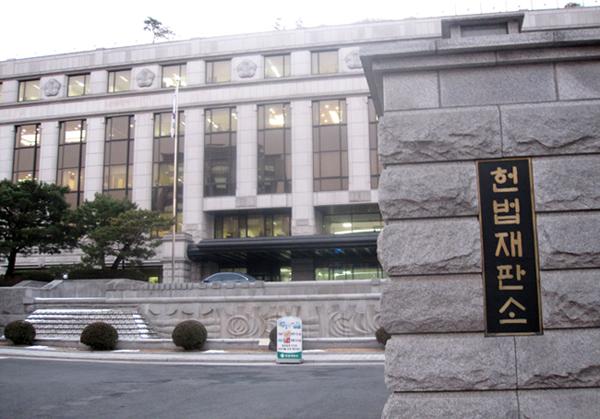 韓國憲法法庭(圖/Wndeowjdqh/CC BY-SA 3.0)