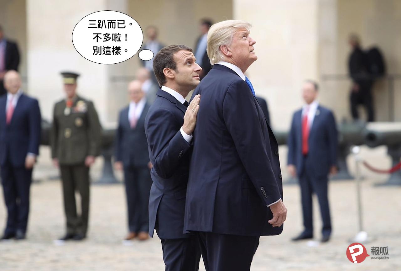 美國總統川普和法國總統馬克宏(圖/US Embassy France/公共領域/報呱再製)