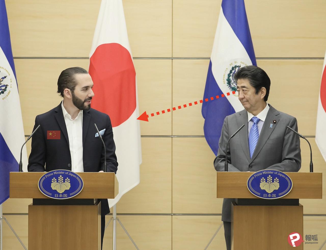 日本首相安倍晉三訪問薩爾瓦多新任總統布格磊_(圖/日本首相官邸/報呱再製)
