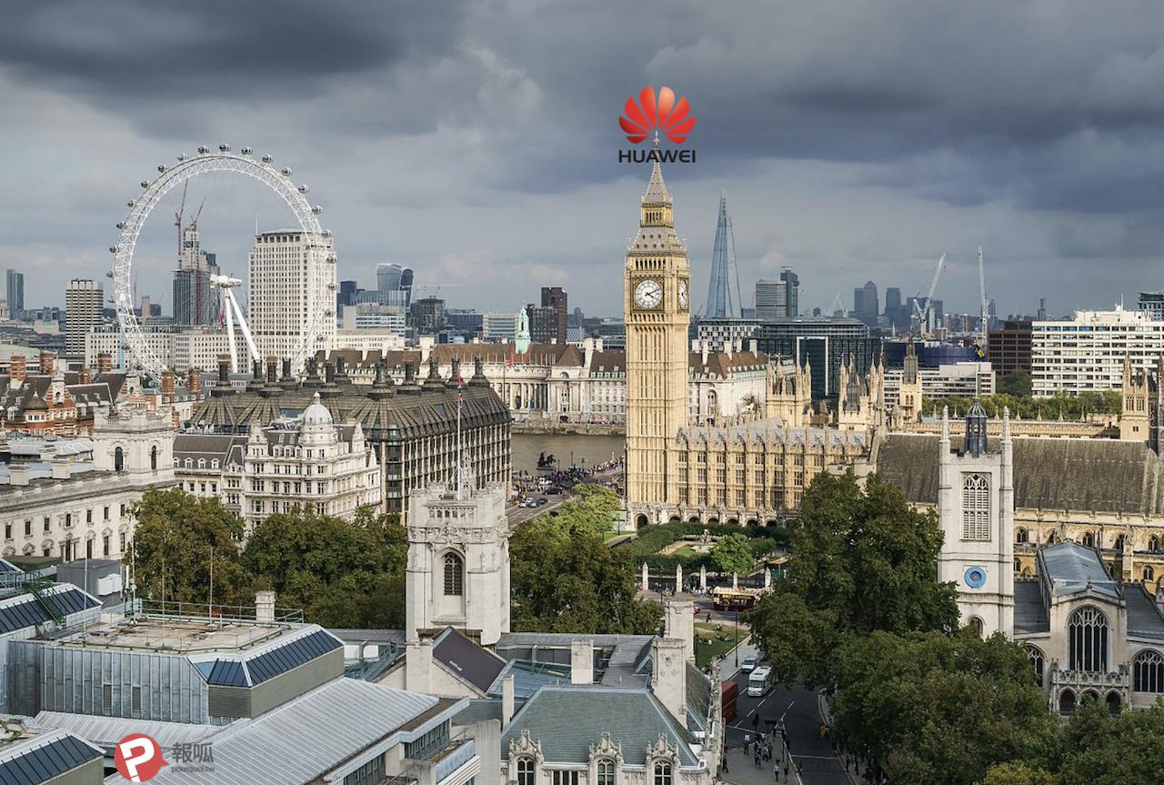 華為獲准插旗英國5G系統(圖/Colin/CC BY-SA 4.0/報呱再製)