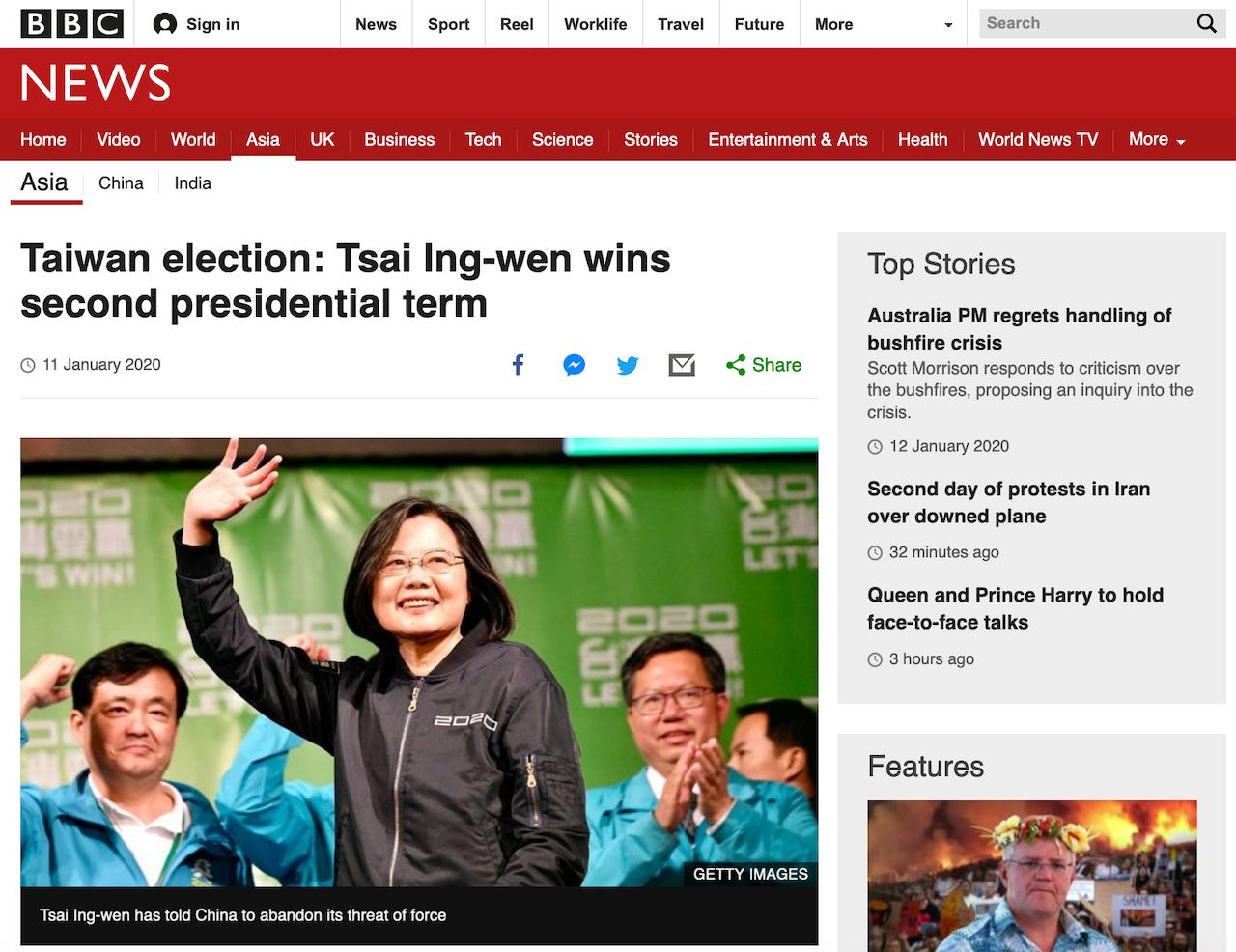 英國 BBC 標題是四平八穩的「蔡英文連任台灣總統,向中國送出明確訊息」(圖/BBC官網)