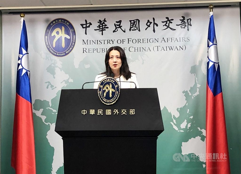 針對緬甸遵循一中原則外交部表示抗議