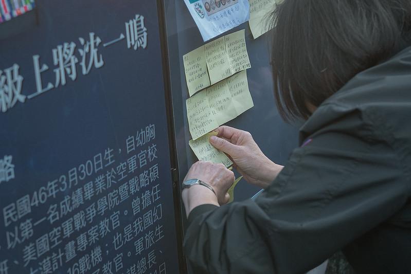總統將追思卡貼於台北賓館追思會場