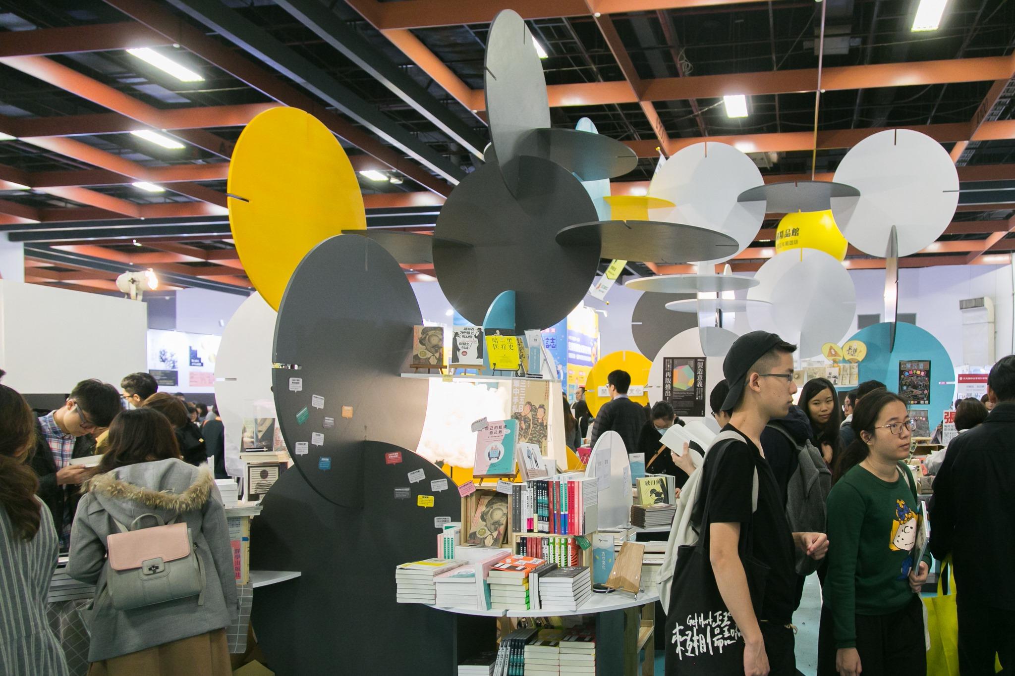 台北國際書展決定延期至五月舉辦