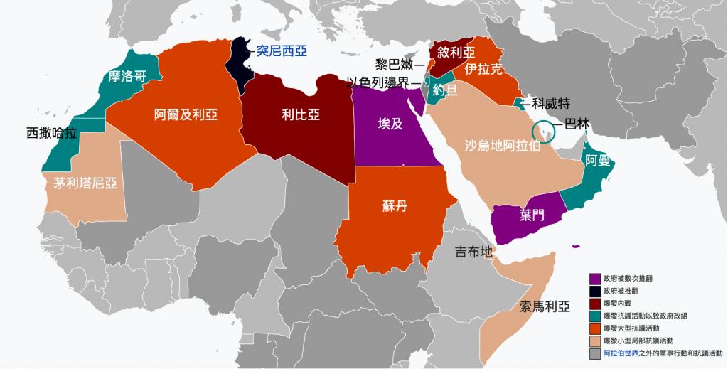 2011年阿拉伯之春(圖/Ian Remsen/公共領域)