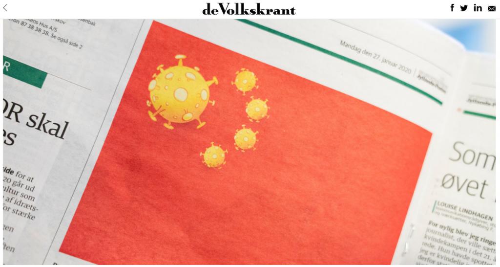 荷蘭《民眾報》新聞開篇問道:難道中國人都沒有幽默感嗎?(圖/De Volkskrant官網)