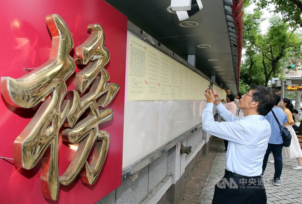 考選部宣布因應武漢肺炎疫情,六項國家考試延後