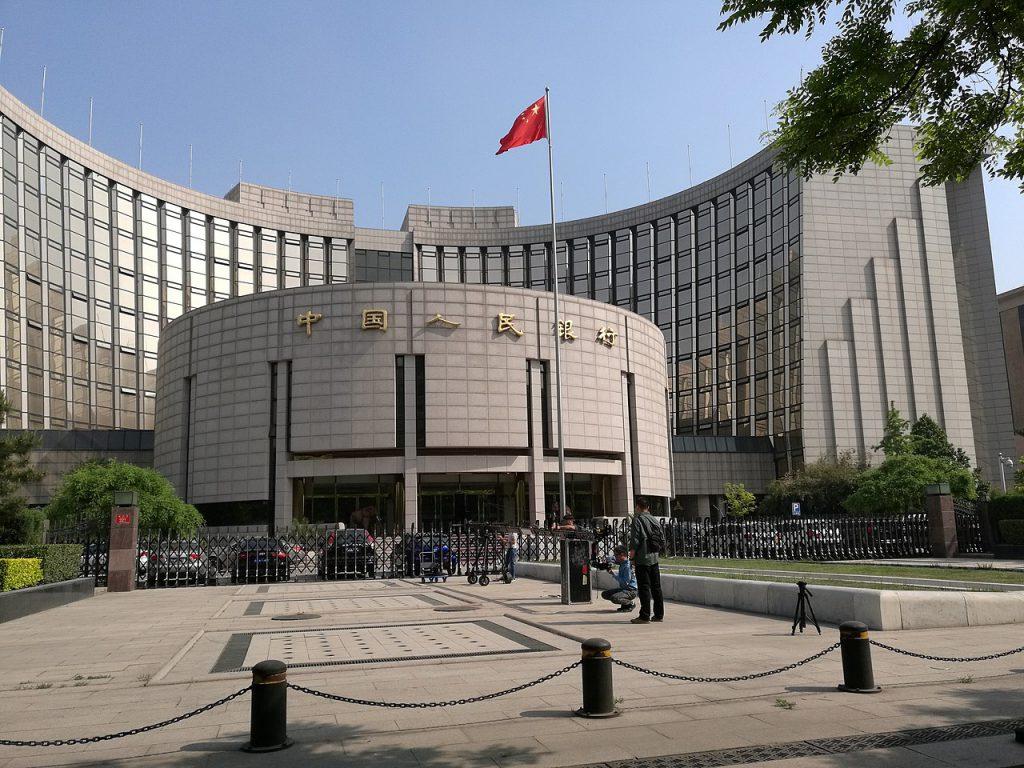中國人民銀行(圖/David290/CC BY-SA 4.0)
