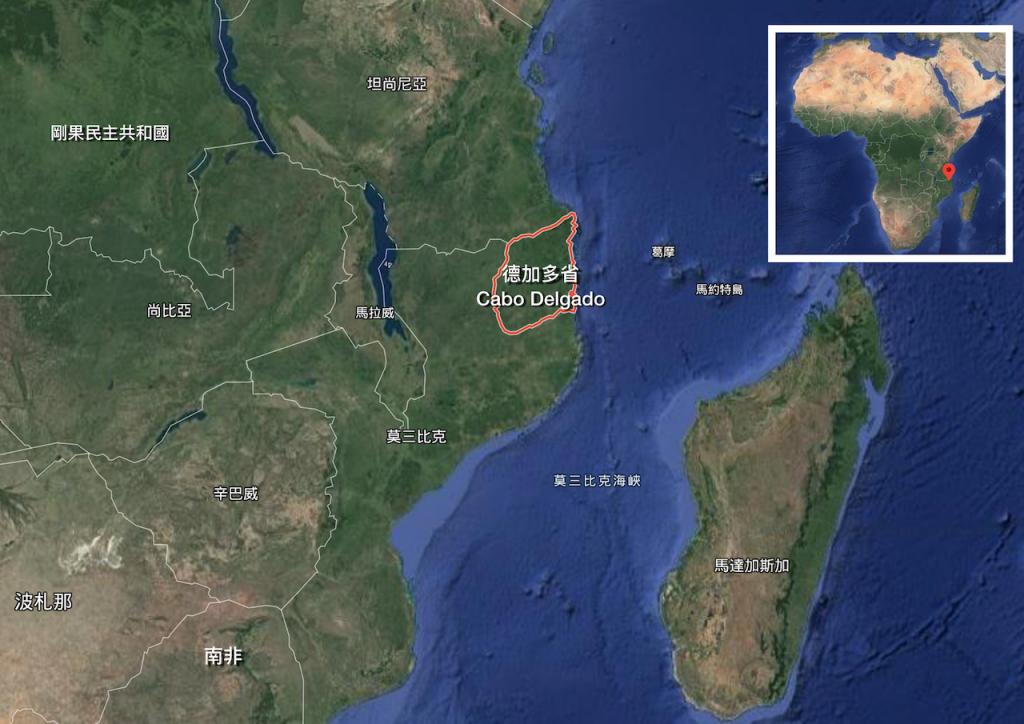 莫三比克德加多省(Cabo Delgado)