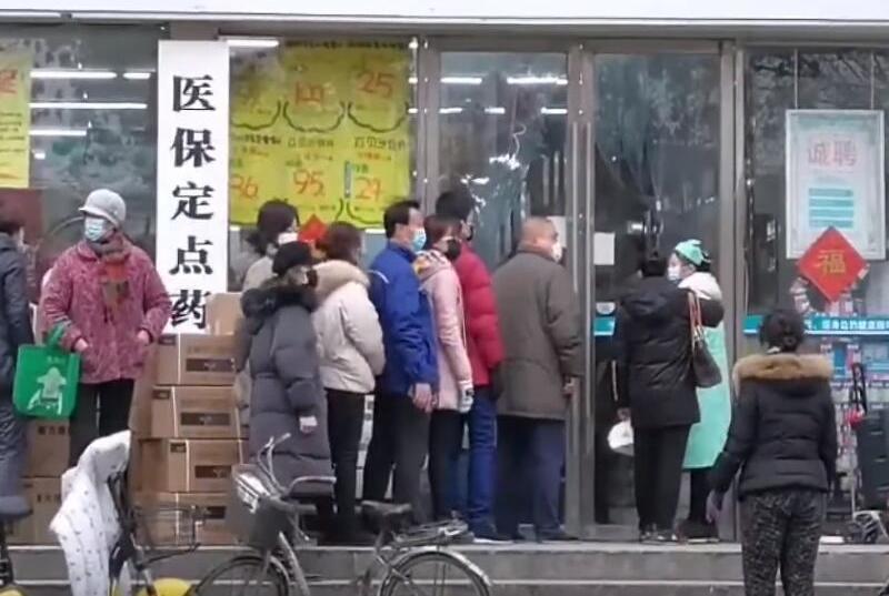 武漢肺炎:1月23日武漢市民排隊買口罩(圖/Chinanews.com : China News Service/CC BY 3.0)