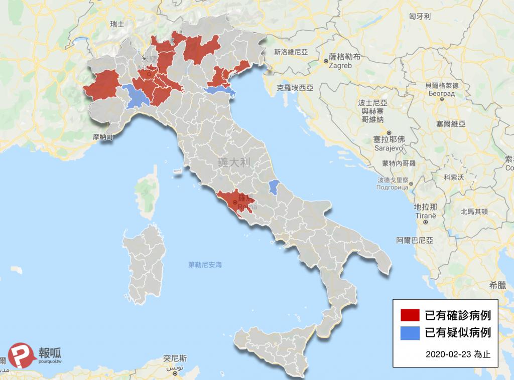 義大利的武漢肺炎疫情(圖/Night Lantern/CC BY-SA 4.0/報呱再製)