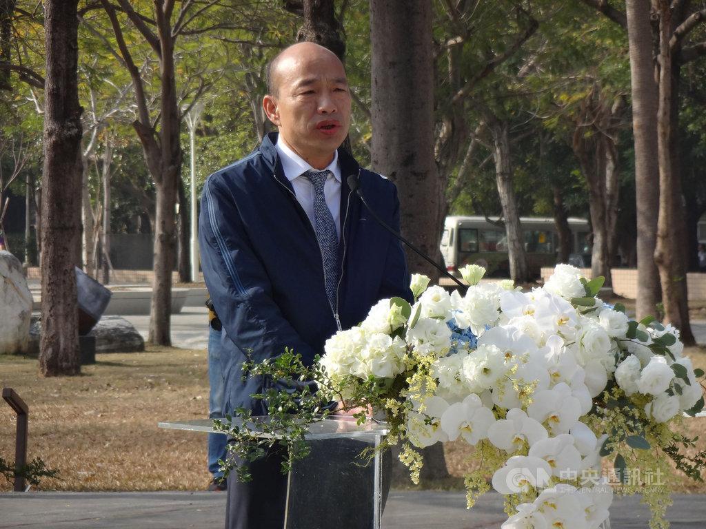 韓國瑜出席二二八紀念活動,口誤講成八二三、還把謝雪紅講成王雪紅