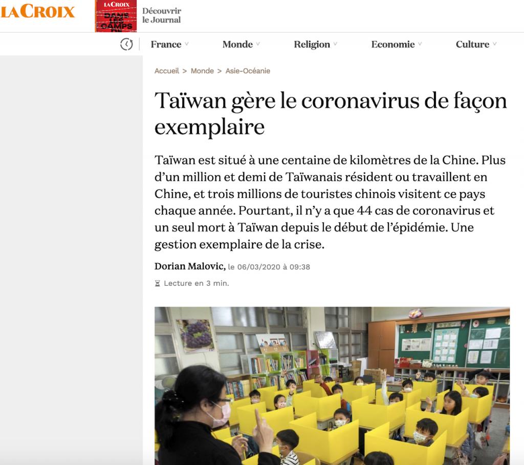 法國《十字架報》報導台灣防疫成績(圖/Le Croix)