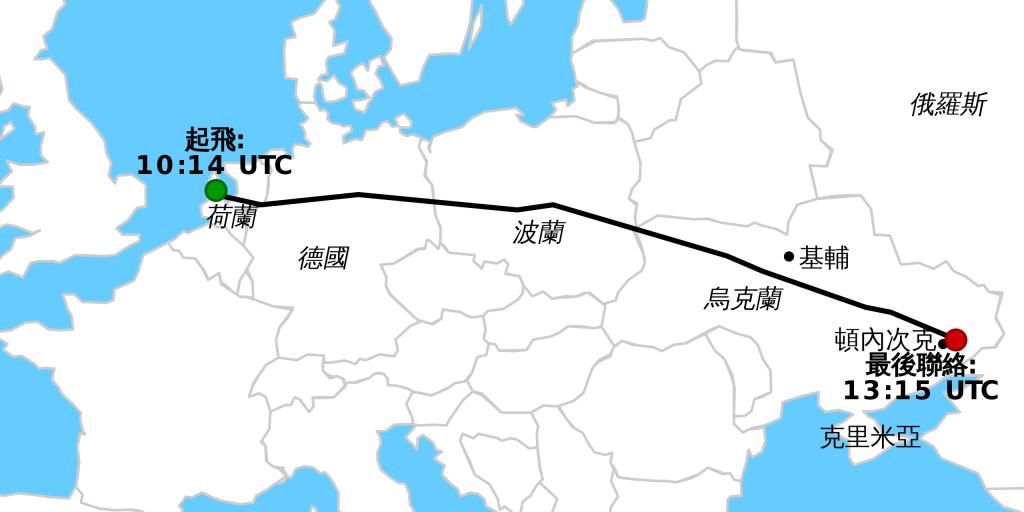 馬來西亞航空MH17號班機失事前飛行路線(圖/Geordie Bosanko and Cmglee/CC-BY-SA 3.0)