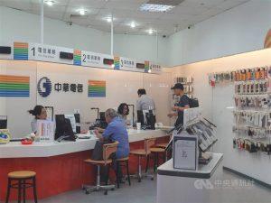 未來標示中國台灣的手機將無法通過審查,也無法到通路上銷售。