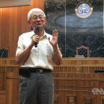 鄭玉山因分案系統的爭議提前退休並請辭最高法院院長