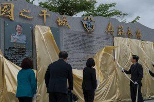 蔡英文總統出席0102殉職將士紀念專區啟用典禮