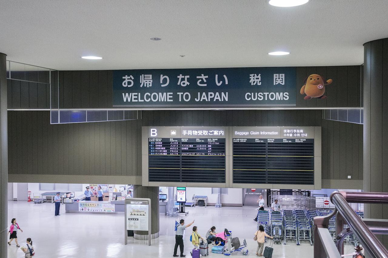 東京成田機場(圖/Wei-Te Wong/CC BY-SA 2.0)