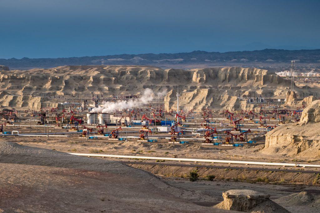 oil field and wind erosion landform