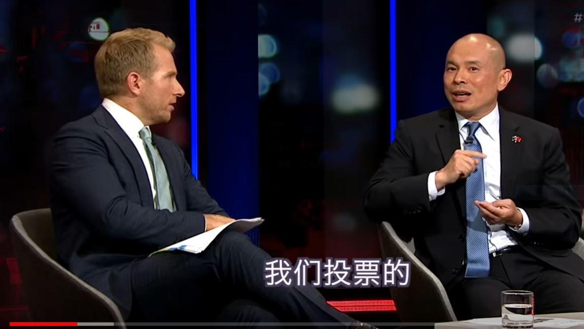 中國駐澳大使用神邏輯替威權政府辯護