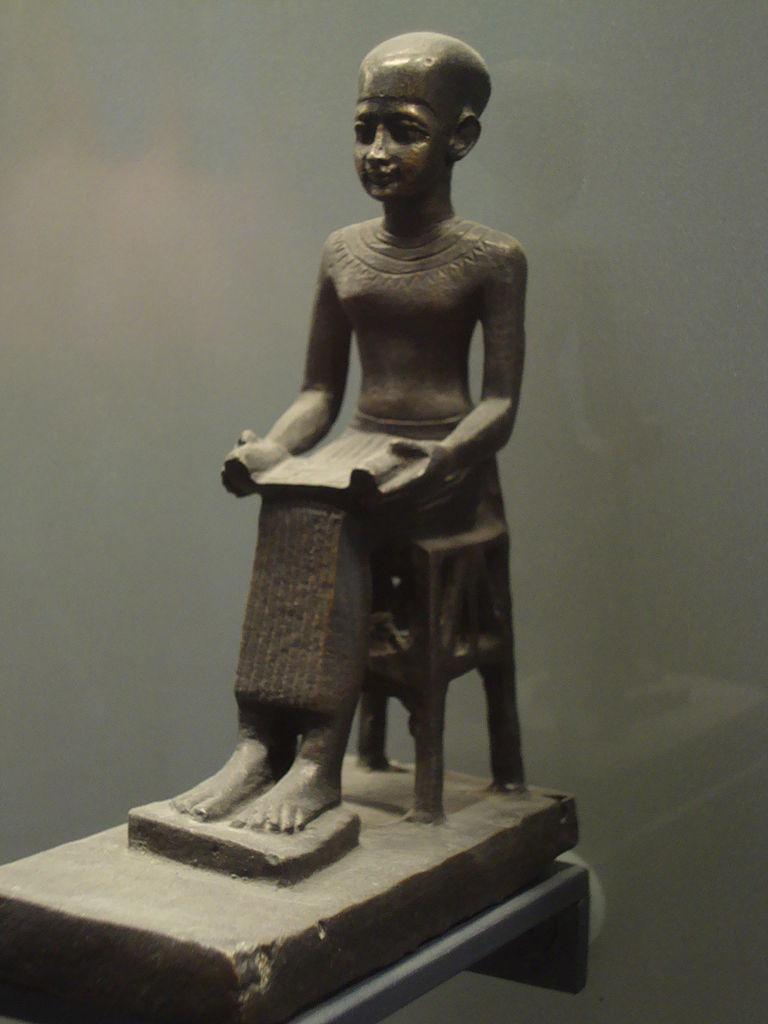 印何闐(Imhotep)(圖/Drnhawkins/CC0 1.0)