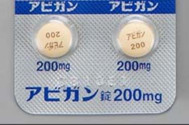 富山化學製造的流感抗病毒藥劑「Avigan」(Favipiravir)(圖/富山化學)
