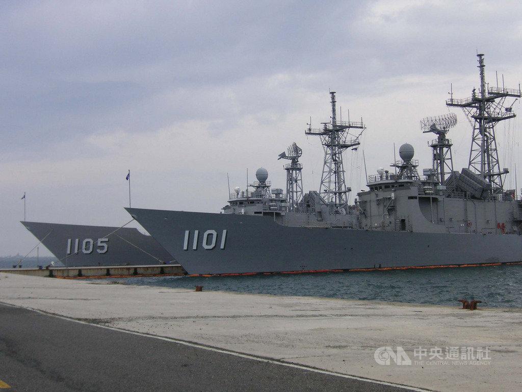 海軍敦睦遠航訓練支隊