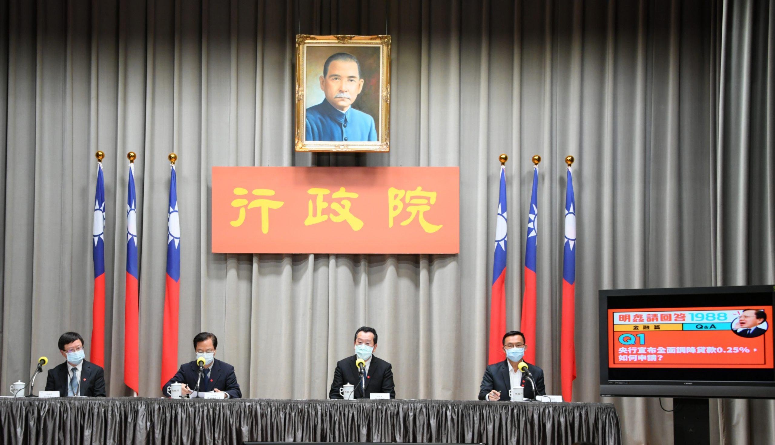行政院召開個人紓困方案說明記者會