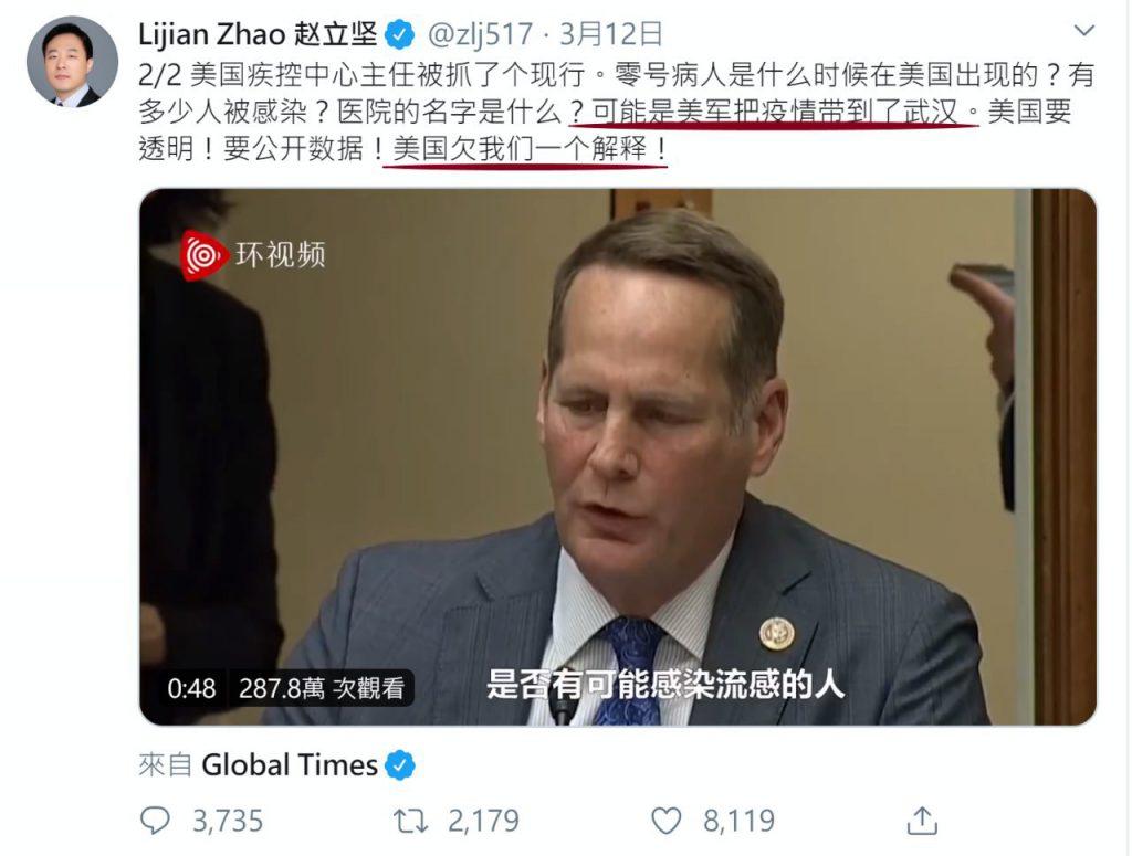 中國外交部發言人趙立堅在在中國禁用的推特上表示:「可能是美軍把疫情帶到了武漢。」