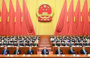 中國十三屆全國人大二次會議(圖/中國政府