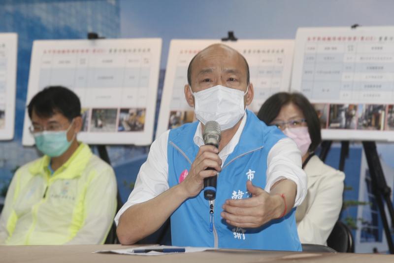 韓國瑜出席防疫記者會