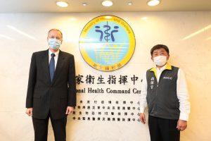 美國在台協會處長酈英傑拜訪中央疫情流行指揮中心,感謝他們的辛苦付出