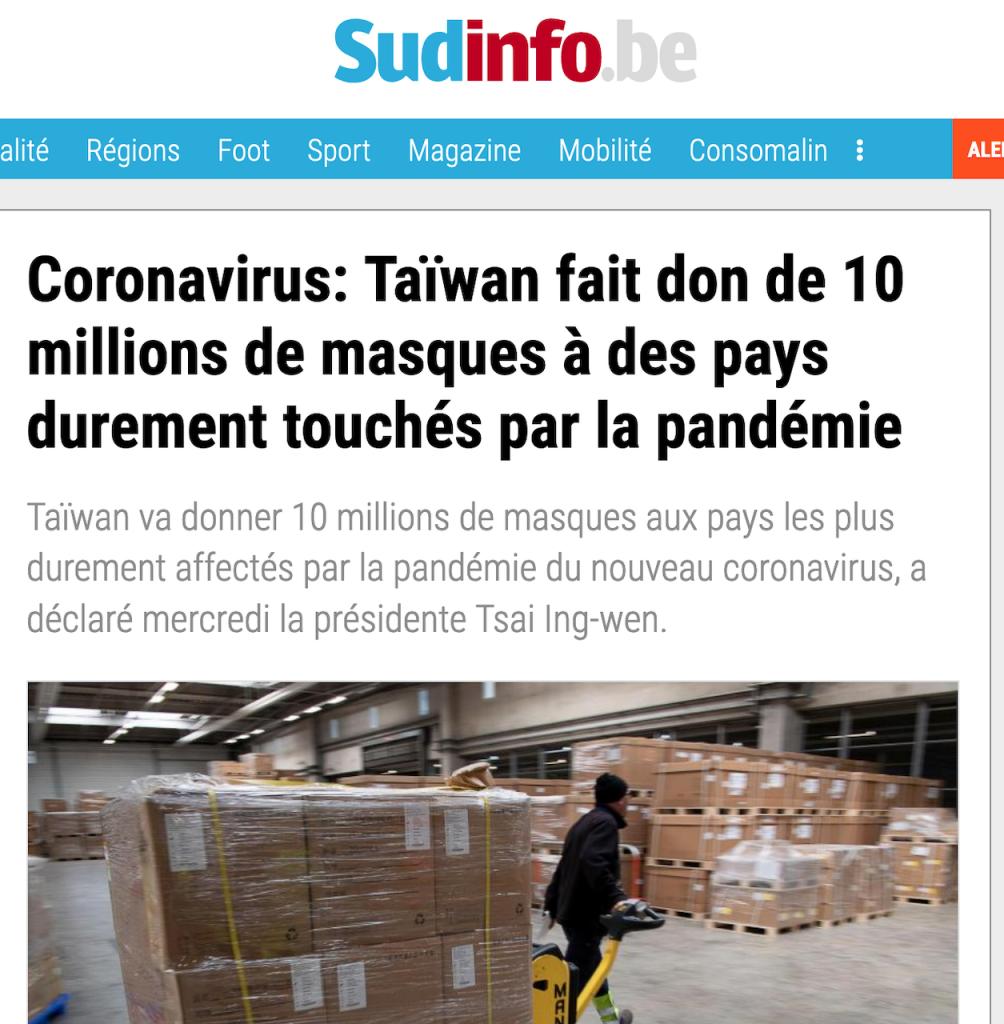 比利時的法文媒體《南方情報》報導台灣捐贈歐美口罩(圖/南方情報官網)
