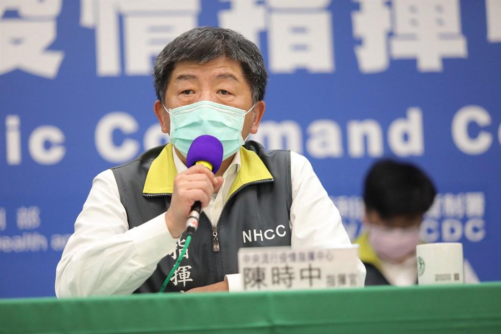 中央流行疫情指揮中心指揮官陳時中