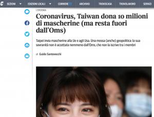 義大利晚郵報報導台灣捐贈歐美口罩(圖/義大利晚郵報官網)