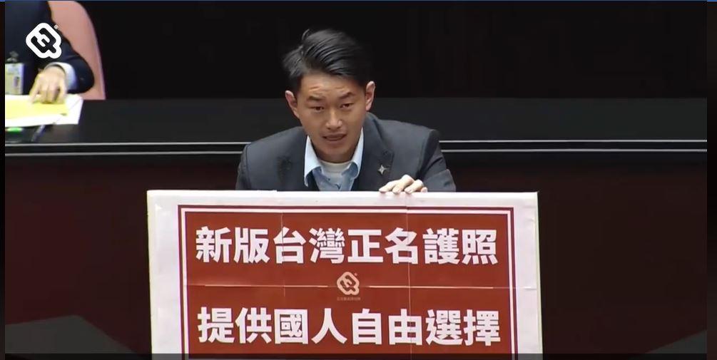 陳柏惟:新版台灣正名護照,讓國人自由選擇
