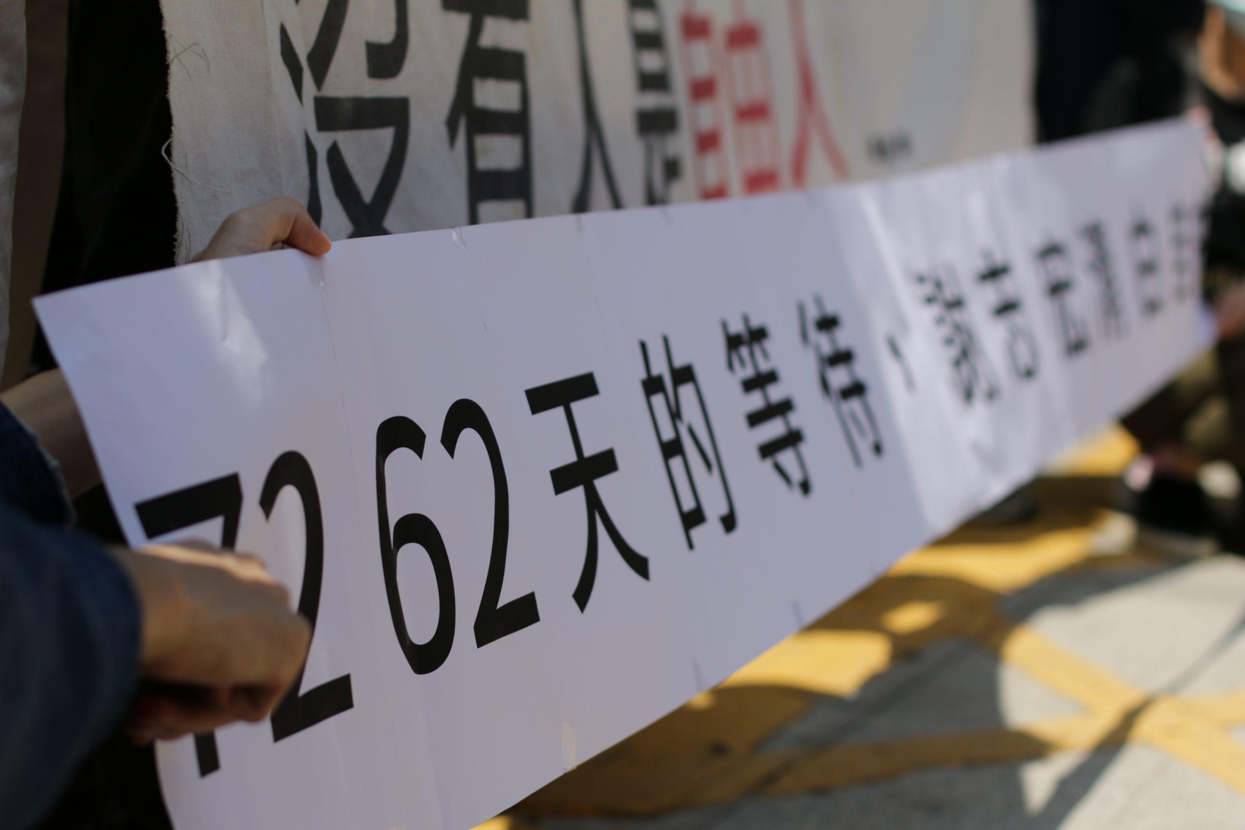 7262天的等待,謝志宏終於等到清白