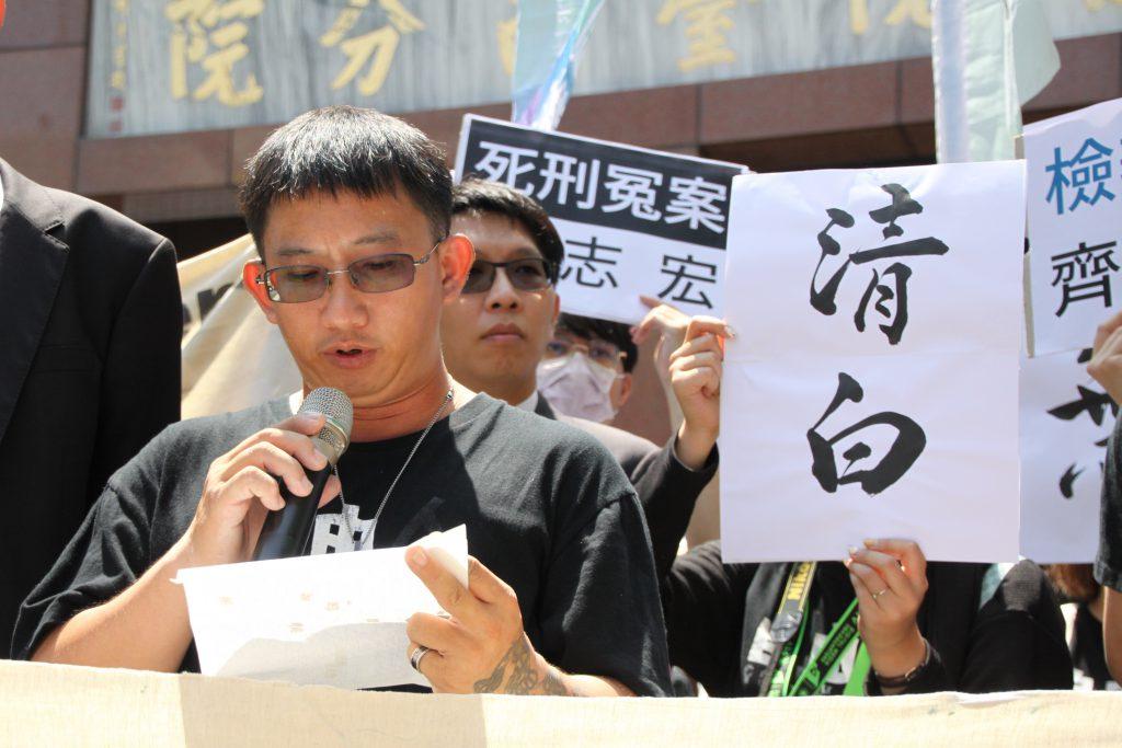 謝志宏:感謝司法,讓我的判決總算能夠走到陽光下
